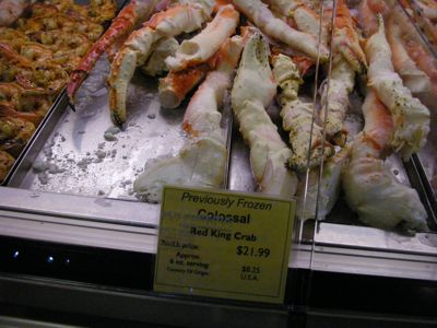 Removing wrinkles with dermitage written by paul on for Wegmans fish fry